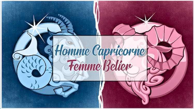 Homme-Capricorne-Femme-Belier