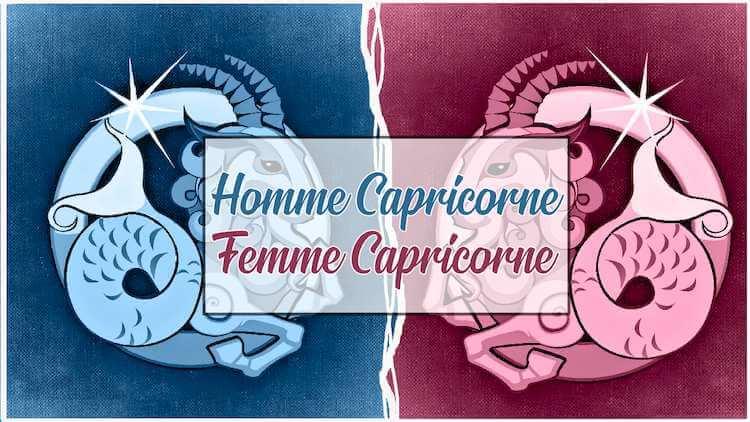 Homme-Capricorne-Femme-Capricorne