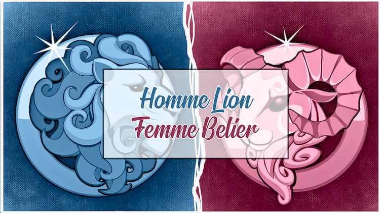 Homme-Lion-Femme-Belier